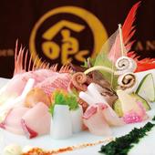 とびきり新鮮な魚介を盛合せた自慢のひと皿。『朝〆旬魚のお造里盛り合わせ』