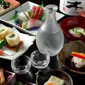 第二回やまぐち日本酒の会は雁木