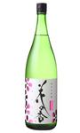 伝統技法「撥ね木搾り」で槽に入った醪に優しく圧をかけ時間をかけて搾りました。山田錦を50%まで丁寧に磨いて醸したこの酒は、澄んだ味わいと上品な香りが絶妙です。