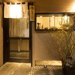 街中の隠れ家、美しく美味しい和の輝きを味わえる料理店