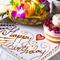 ホールケーキ & メッセージプレート プレゼント