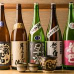 珍しい銘柄を多数揃えた日本酒は、どれを選ぶか楽しさもあり