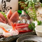 魚だけではなく肉、野菜も質と鮮度、味にこだわり厳選