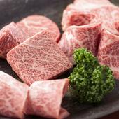 良質な肉を一頭買い!希少部位も楽しんでいただけます