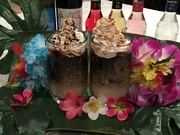チョコレートナッツ キャラメルナッツ  ミルクとクラッシュドコーヒーゼリーにホイップたっぷり。新感覚のゼリーデザートです