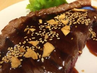 牛肉の甘みがしっかり感じられる『牛肉のグリルステーキ』