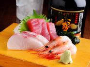 市場で仕入れた旬の魚介を堪能できる『お造り3種盛り』
