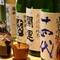 四国の地酒を中心にお鮨に合う銘柄を厳選しています