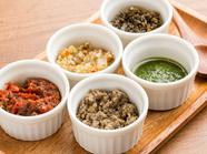 バラエティ豊かな味わいを一皿で楽しめる『自家製听屋UMAMI DIP 7種セット』