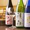 和食を引き立てる日本酒が常時8~10種