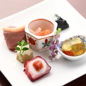 旬の野菜が色彩豊かに盛り込まれた『先付け』
