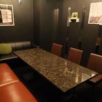 個室や半個室を完備。友人や大切な人と楽しく過ごせる店