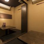 店内に2部屋、完全個室をご用意しております