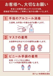 旬菜創作ビュッフェ 露菴(ろあん)桑名店(その他グルメ)の画像
