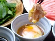 露菴オリジナルのたれに温泉卵を絡めて食べるしゃぶしゃぶは絶品です!