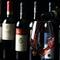 赤・白ともにイタリア産ワインのみを厳選