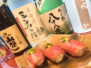 牛のたたきとにぎり寿司が絶妙な味わい『牛のたたきにぎり』