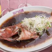 海鮮が得意な【獅門酒楼】のおすすめ食材を、お客様のお好みで