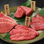 美味しいお肉を少しづつ、贅沢な旨みを満喫できる肉食女子会