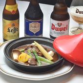 ポピュラーなベルギー料理『カルボナ-ル ド  ジュドブッフ~牛ホホ肉の黒ビール煮』