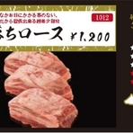 希少部位はすべて『みついし牛』!その他、北海道産の肉を中心に「ウマい!」肉しか置いていません!「かねちゃんだから食べられる」レアものもあり!