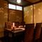 接待や打ち合わせ、食事会にも使える和モダンな個室