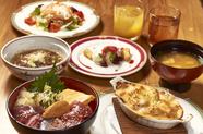 お昼の一番人気! 内容・ボリューム共に大満足の選べる『レディース御膳』