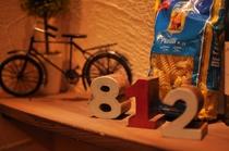 """まるで隠れているかのように、あちこちに""""812""""が潜んでいます"""