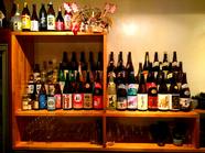 多種類のお酒