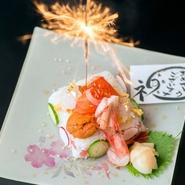 魚匠庵こだわりの寿司ケーキでお祝いしましょう! ※要予約