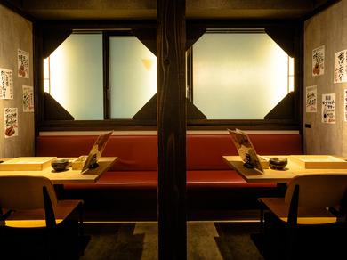 居酒屋 新横浜 個室