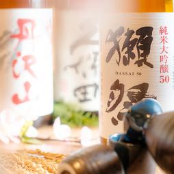 大人気の天ぷら4種類を厳選して選び、春らしく鮮度抜群のお刺身をご用意しました。