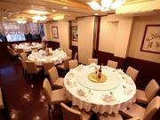 王府井レストラン
