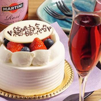 お祝いごとに!メッセージ付ケーキご用意できます♪