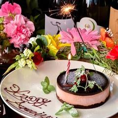 当店のウリであります幻の尾崎牛と旬の食材や高級食材を使ったスペシャルな記念日コースとなっております。