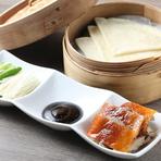 創業以来、愛され続けている名物料理『北京ダック』
