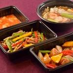 人数に合わせて選べる個室、中華料理の接待も人気