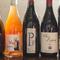 Vino ecologico スペイン産オーガニックワインを取り揃え