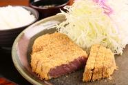 北海道産の黒毛和牛のフィレ肉を使用した『牛フィレかつ定食』(限定10食)