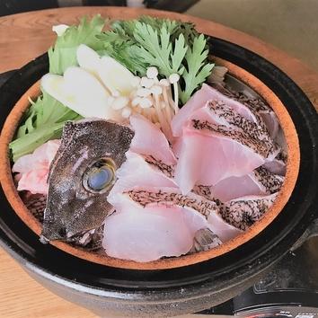 【定番】一本魚の煮付けコース(3名様以上)