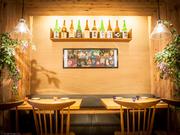 個室 もつ鍋 地酒の出浦 有楽町店