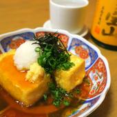 今金産鶴の子とうふ 揚げ出し豆腐