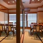 お座敷にはテーブルが置かれており、足元が楽でゆったりと時間を忘れお食事のひとときが過ごせるよう細やかな配慮がされています。8名様までの宴席も可能で大切な人を迎え送る「歓送迎会」にもおすすめ。