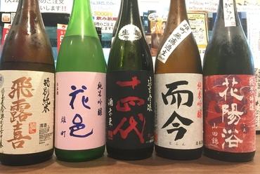 日本酒メニュー 令和2年.07.31更新しました、十四代.而今.飛露喜.本当にあります