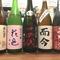 日本酒メニュー 2018.8.13更新しました、十四代.而今.花陽浴.飛露喜.本当にあります