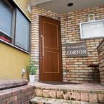 小倉市、片野にある住宅街の一軒家。隠れ家のようなレストラン