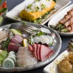 実家の魚屋から仕入れる新鮮な魚介をお酒とともにリーズナブルに