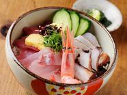 天然物の魚介を堪能できる『海鮮丼』