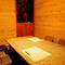 くつろげる絨毯敷のお座敷個室