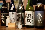静岡県産の日本酒が揃っています。『静岡27蔵の地酒』